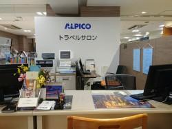 https://www.nagano-tokyu.co.jp/archives/004/201806/ec1c1f91670d7222698a443b21761aab.jpg